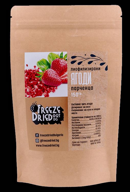 Опаковка лиофилизирани ягоди кръмбъл